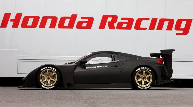 Honda Racing 1080