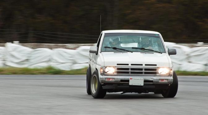 Drift Ops 2012