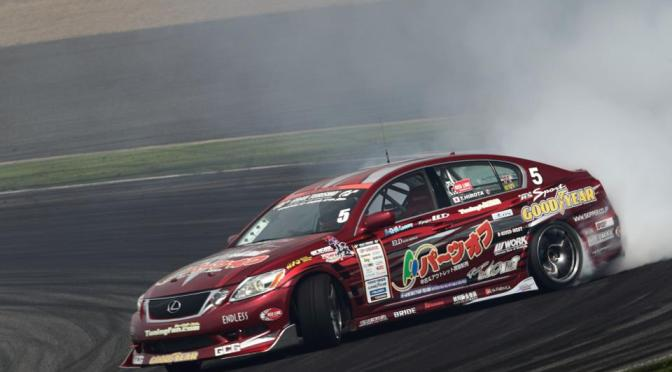 D1GP Rd2 Suzuka Qualifying