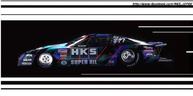 "HKS picture ""something different"""