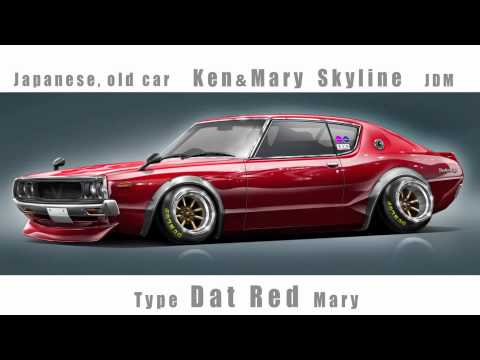 Skyline Ken&Mary ケンメリ JDM 旧車 illustration