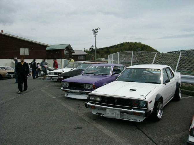 Next Kenmeri meeting 10th JUN 2012