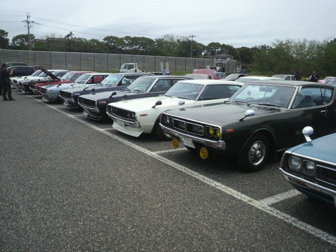 Kenmeri Meeting 10th Jun 2012