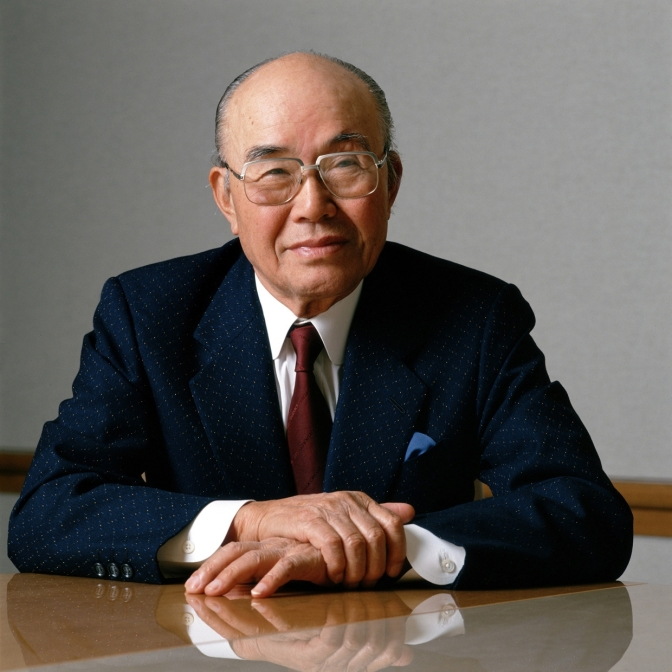 Words from Soichiro Honda
