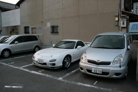 kyoto50