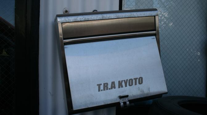 Inside T.R.A Kyoto aka Rocket Bunny