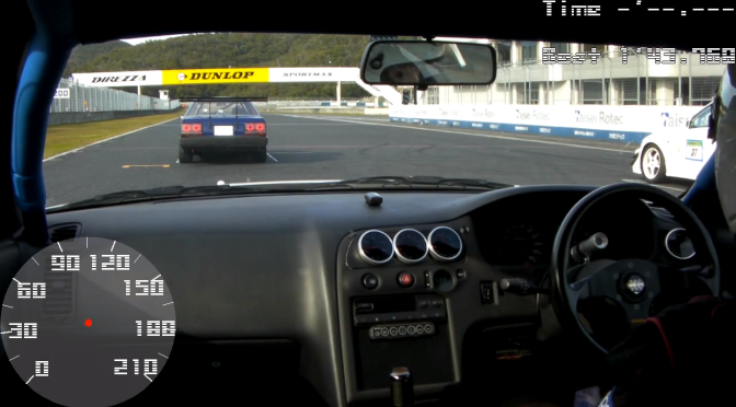 Race in… ECR33
