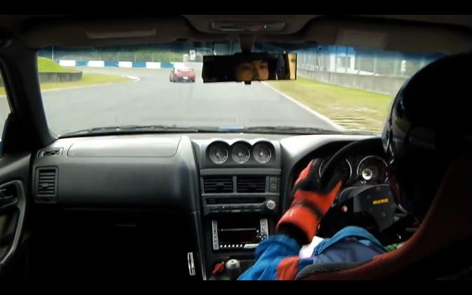 Race in… ER34
