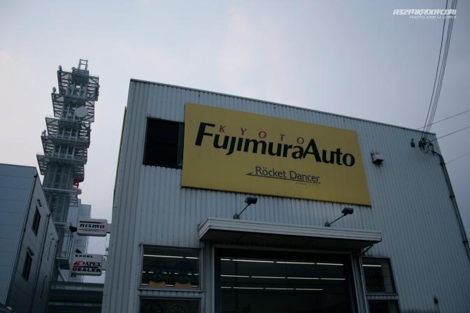 Outside Fujimura Auto: Rocket Dancer