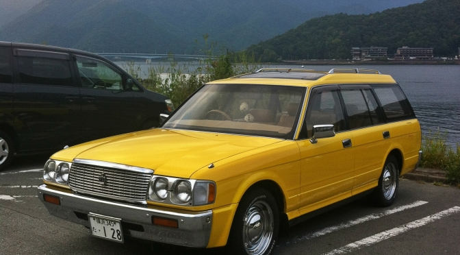 Toyota Crown Wagon S80