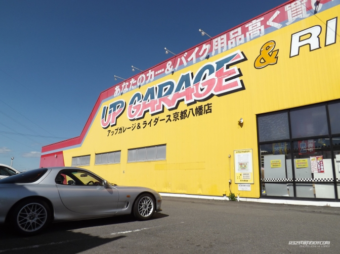 How to visit UP Garage, Kyoto Yawata Shop.