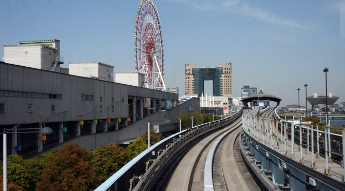 A monorail trip to Odaiba. Taking the Yurikamome.