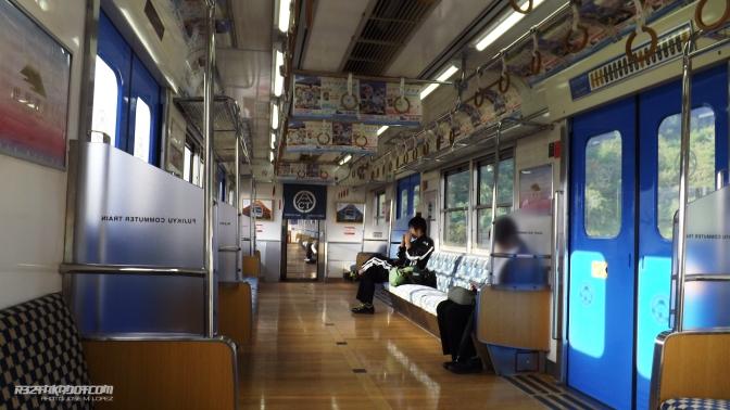 The train to Fuji-San