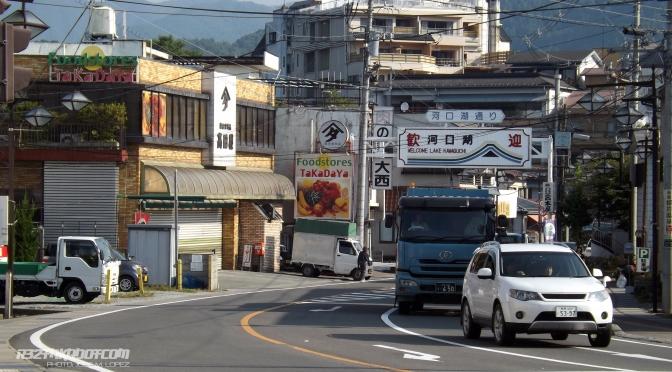Fujikawaguchiko, Yamanashi.