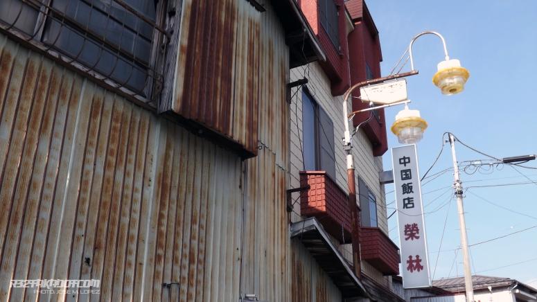 japanlastpictures - 56 copia